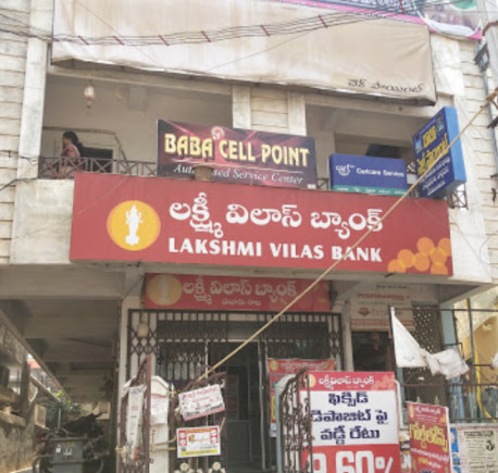 Baba Cell Point eluru - Intex mobile repair replacement center in Powerpet Eluru, Andhra Pradesh